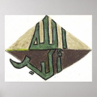 Calligraphie islamique contemporaine de l'arabe