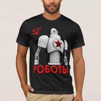 Camarades d'acier - T-shirt 1A