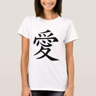 """Caractère chinois de """"AI"""" - pour l'amour (愛) T-shirt"""