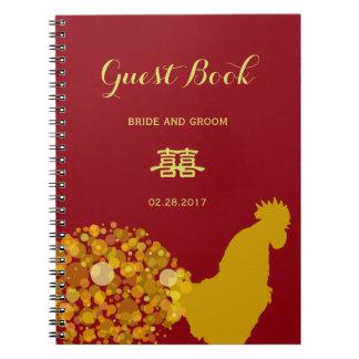 Carnet Année de Guestbook chinois de noce de coq