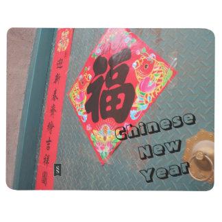 Carnet De Poche Affiches chinoises de porte de nouvelle année
