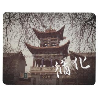 Carnet De Poche Temple chinois dans la ville musulmane du comté de
