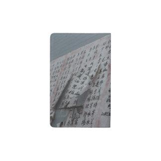 Carnet Moleskine De Poche Signe chinois de temple