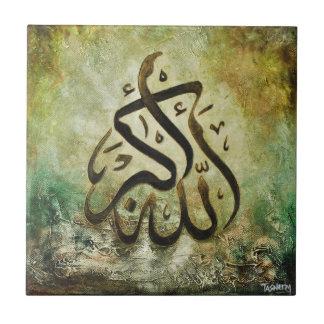 Carreau de céramique d'Allah-u-Akbar - CADEAU
