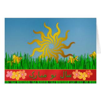 Carte سالنومبارک persan heureux de nouvelle année