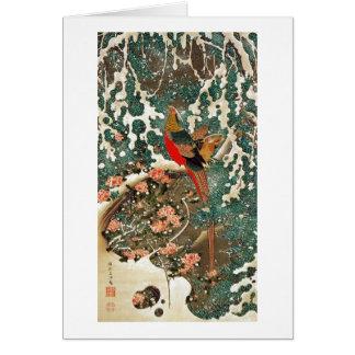 Carte 19. 雪中錦鶏図, faisan de 若冲 dans la neige, Jakuchu