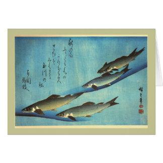 Carte AI (truite) - copie japonaise des poissons de