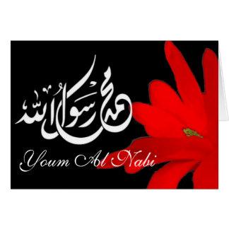 Carte Al Nabi de Youm