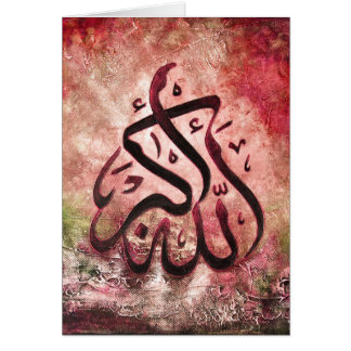 Carte Allah-u-Akbar contemporain - art islamique