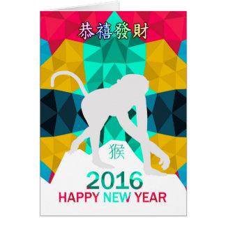 Carte Année chinoise de nouvelle année de l'abrégé sur