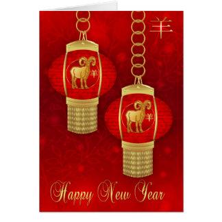 Carte Année chinoise de nouvelle année des lanternes de