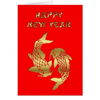 Carte Année chinoise heureuse de VietnameseNew de koi de