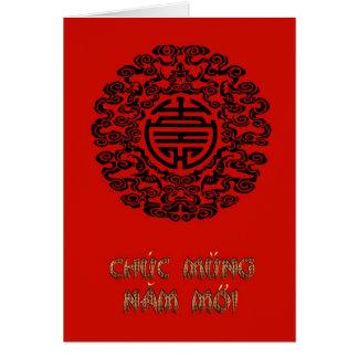 Carte Année lunaire vietnamienne de nouvelle année de
