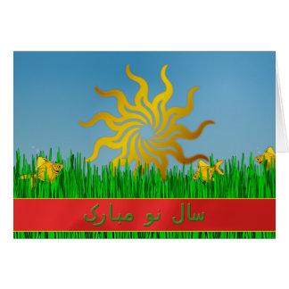 Carte Année persane heureuse d'Eid e Noruz nouvelle