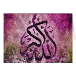 Carte Art islamique pourpre d'Allah-u-Akbar
