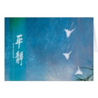 carte avec sérénité en caractères chinois