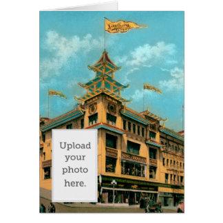 Carte Bazar chinois
