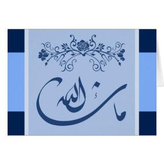 Carte bleue islamique de félicitation de