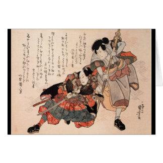 Carte C. de peinture samouraï japonais 1800's