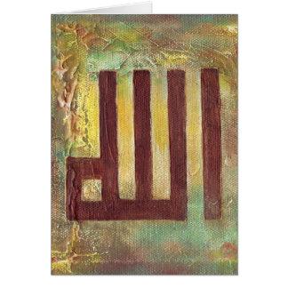 Carte Cadeaux islamiques contemporains d'art d'Allah -