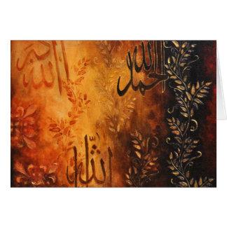 Carte Cadeaux islamiques d'art d'Allah - Eid et Ramadan