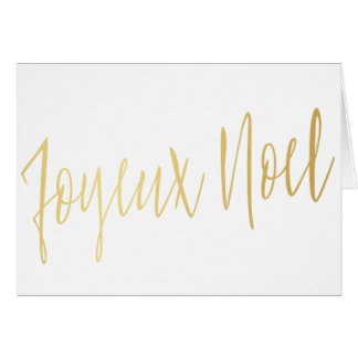 "Carte Calligraphie simple ""Joyeux Noel "" d'or"