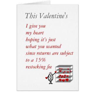 Carte Ce Valentine
