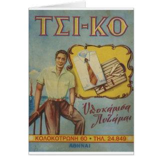 Carte Chemises grecques Tsi-ko de vieille annonce