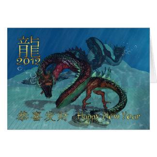 Carte chinoise de nouvelle année avec les dragons