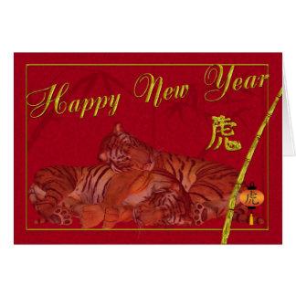Carte chinoise élégante de nouvelle année, année