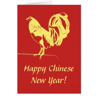 Carte chinoise heureuse de nouvelle année avec le