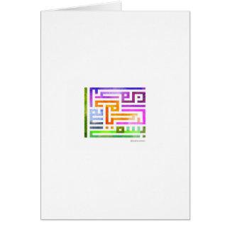 Carte Conception arabe colorée de Kufic avec des