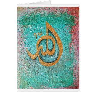 """Carte Conception tranquilty de """"Allah"""""""