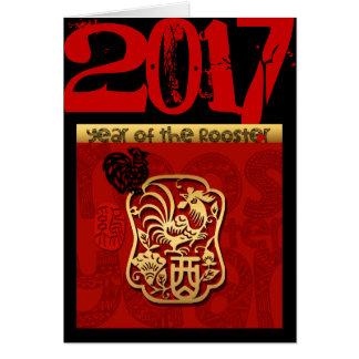 Carte Coutume 2017 ans année chinoise 2 de coq de la