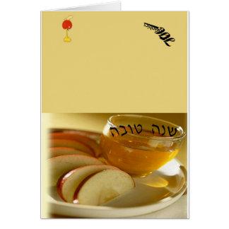 Carte d'Apple Shana Tova