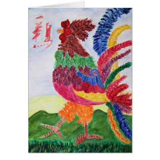 Carte de joyeux anniversaire pour le coq