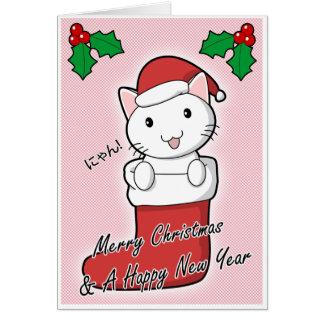 Carte de Noël mignonne de chat