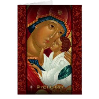 Carte de Noël orthodoxe russe - le Christ est né !
