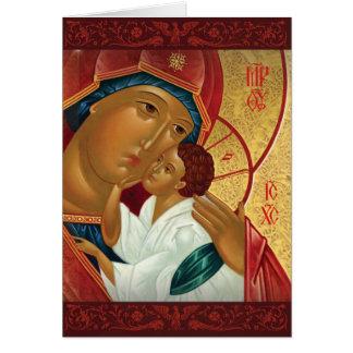 Carte de Noël orthodoxe russe - lumière d'or