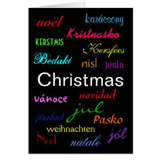 """Carte de """"Noël"""" - personnalisable"""