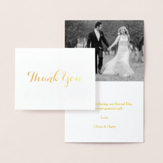 Carte de note élégante de Merci de mariage de