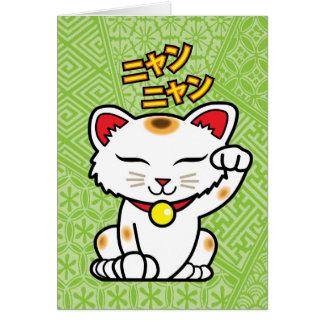 Carte de note (verte) chanceuse japonaise de