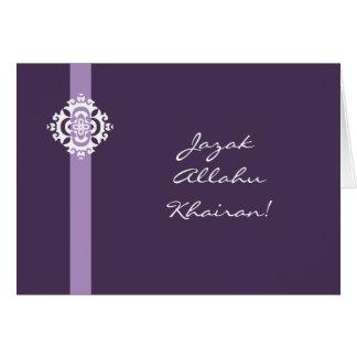 Carte de remerciements arabe de l'Islam - khairan