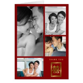 Carte de remerciements chinois de mariage de