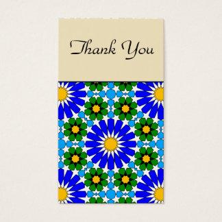 Carte de remerciements géométrique islamique de
