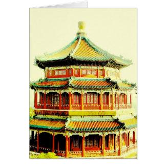 Carte de salutation/note de pagoda de la Chine