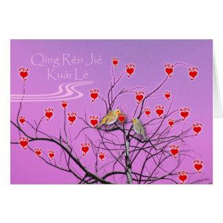 Carte de Valentine dans le Chinois Pinyin, oiseaux
