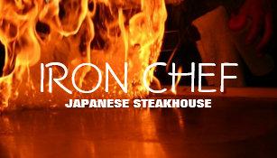 Carte De Visite Cours Cuisine Restaurant Japonais Chef