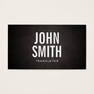 Carte de visite simple de traducteur de caractères