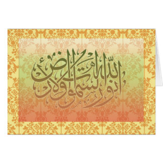 Carte de voeux avec la calligraphie arabe